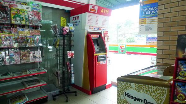 Pinnen in Maleisië en Indonesië beperkt mogelijk